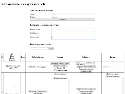 VK bot Online