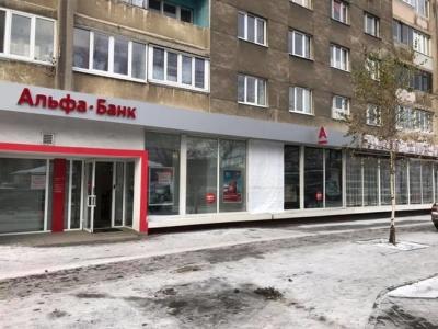 """Вночі у Львові підпалили два відділення """"Альфа-банку"""""""