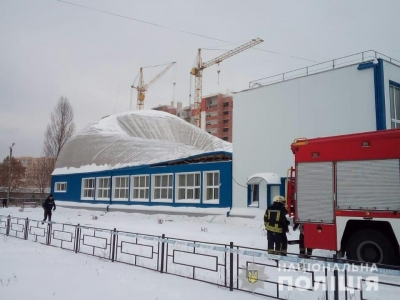 Обвал даху спортзалу в Вишневому,чи знайдуть винних