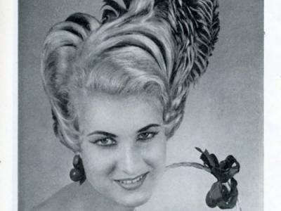 Уникальные дамские причёски 1950-х годов
