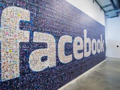 Через Facebook тепер можна подати заяву на розлучення в Україні