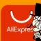 Популярные мифы о AliExpress